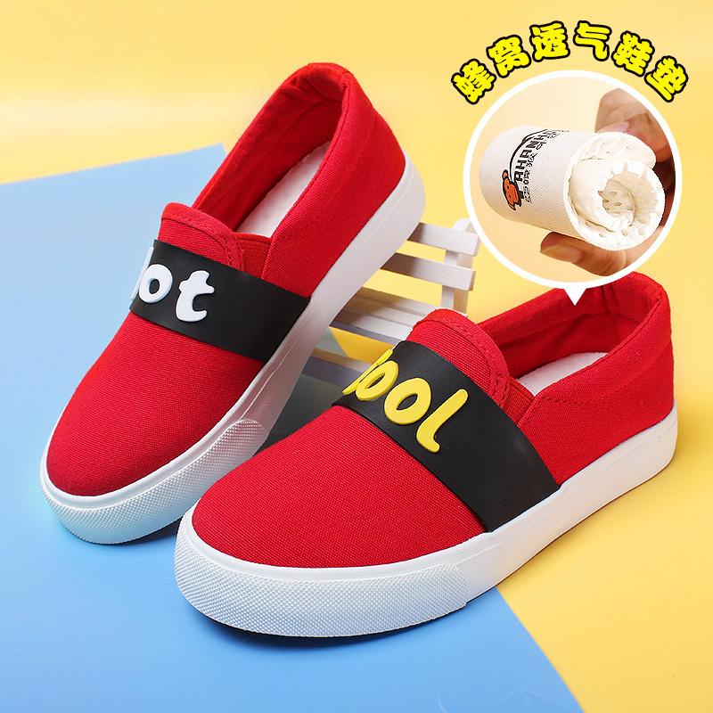 巴拉巴拉脚蹬童鞋儿童