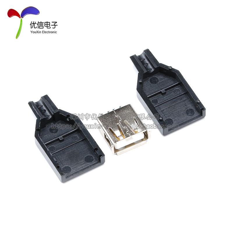 USBコンセント/カードケース/ 3点セット/ USBセットA型溶接ライン式【プラスチックケース】A型溶接プラグA型A型A型A型A型A型A型コネクタ