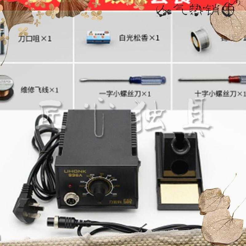 Anti fall wear iron thermostatic temperature adjustable electric iron welding machine welding set pen household soldering tool