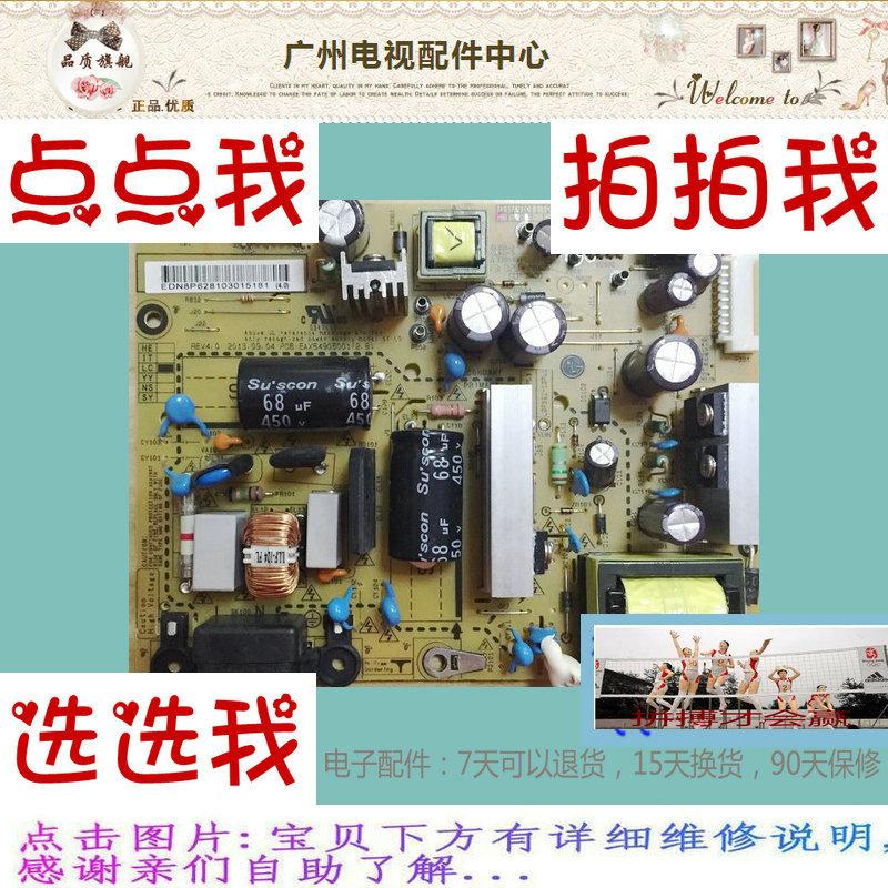 LG32LN510032 LCD - fernseher Power Boost - hochdruck - hintergrundbeleuchtung konstantstrom - Vorstand LY2260+
