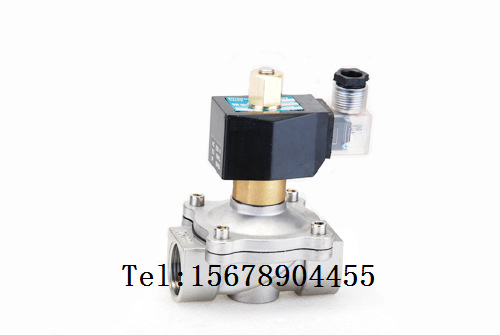 Stainless steel normally open solenoid valve 2W-20BK water valve valve DN20 solenoid valve factory direct sales