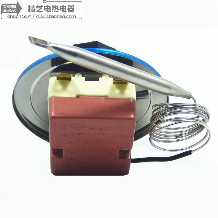 Die post thermostat temperatur regler temperaturregelung verstellbare thermostat 30-11050-300)