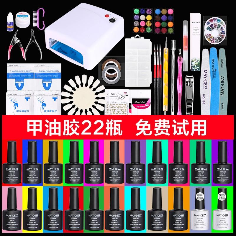 Le unghie di tutta una serie di strumenti per aprire un negozio di Fare Le unghie lunghe unghie duratura protezione dell'Ambiente Colla fototerapia.