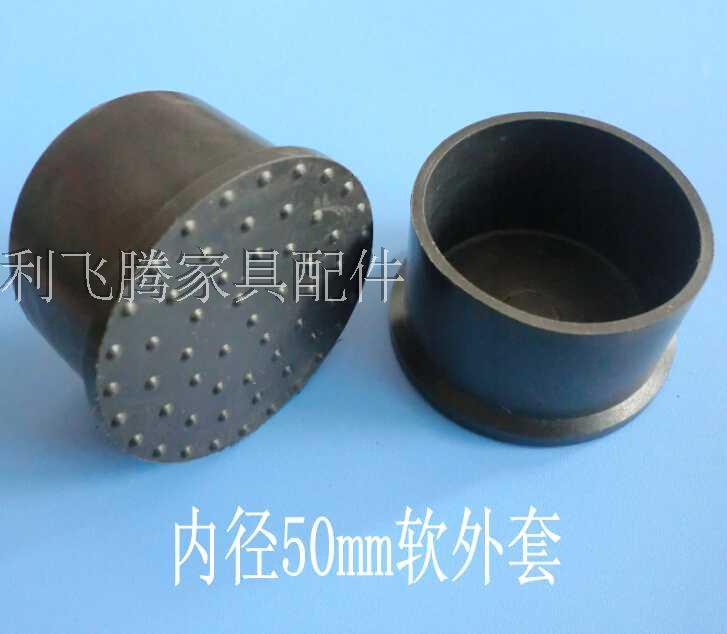 The diameter of 50-51 rubber sleeve PVC tube plug soft foot soft leather rubber plug pipe plugging foot round plug