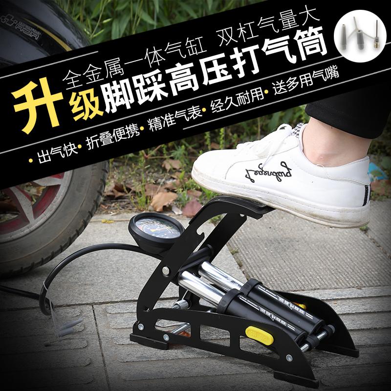 ปั๊มเท้าแรงดันสูงแบบพกพารถยนต์มอเตอร์ไซค์จักรยานไฟฟ้ารถยนต์ปั๊มเท้า