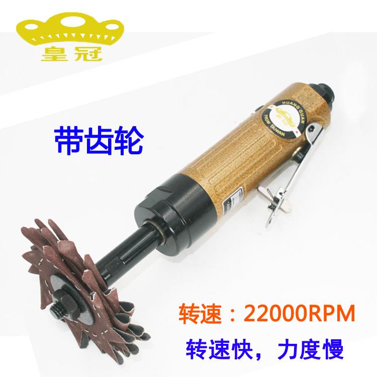 Ταϊβάν HG-S9 πνευματική οκταγωνική ταχύτητα άμμου ταχύτητα οκτώ άμμο άμμο μηχανή άμμο μηχανή λείανσης γυαλιστικό μηχάνημα γυαλόχαρτο μηχάνημα