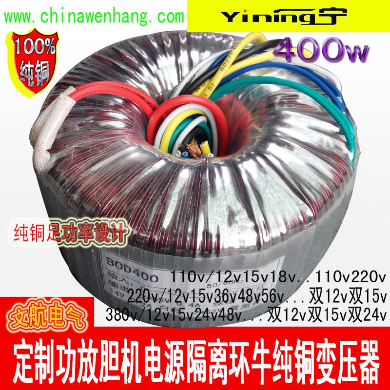 - ring pa bull - 400w koppar blir flera tillverkare rullar foten 220v 9v makt utformning