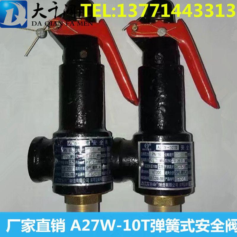 La Primavera di caldaie a vapore a27w-10t tipo di Valvola di sicurezza di una Valvola di sfogo della pressione di Aria compressa in dn1520254050 4
