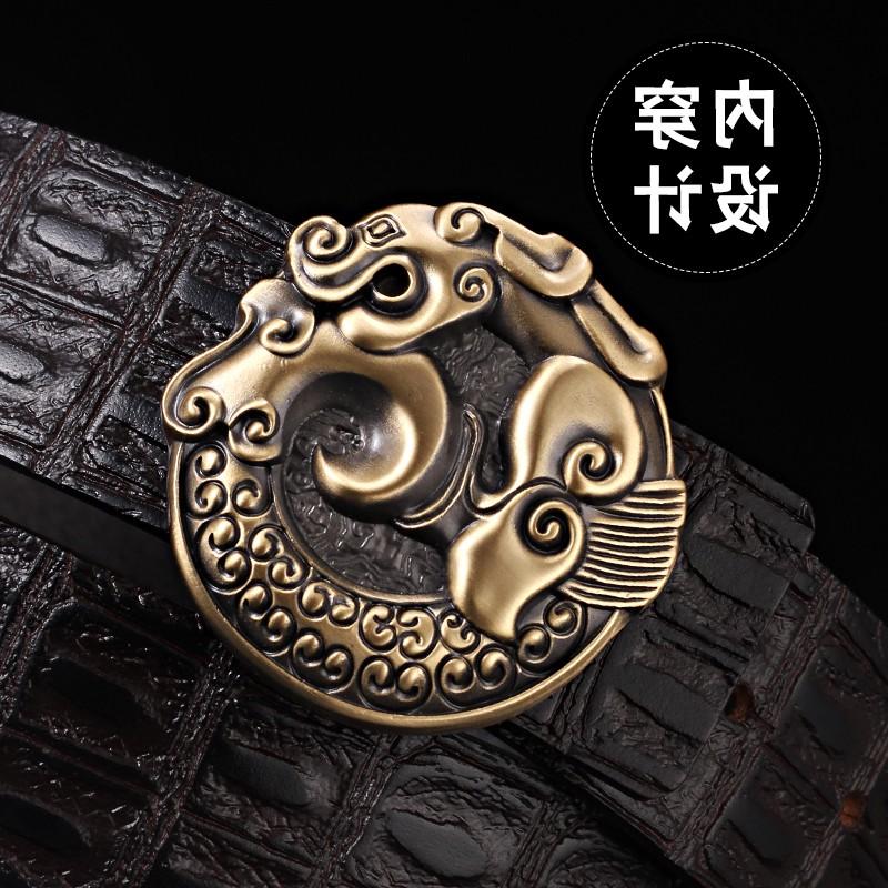 日本で購入MY貔貅メンズ本革ベルト頭階牛皮ヘアスタイリストベルト靑年ファッション個性ジーンズ