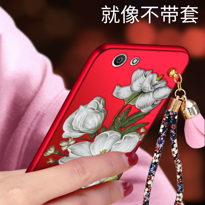 Jin M5 mobile phone shell t gold ring M5 silicone protective sleeve Gionee Jinli 5m lanyard creative M5 fashionista