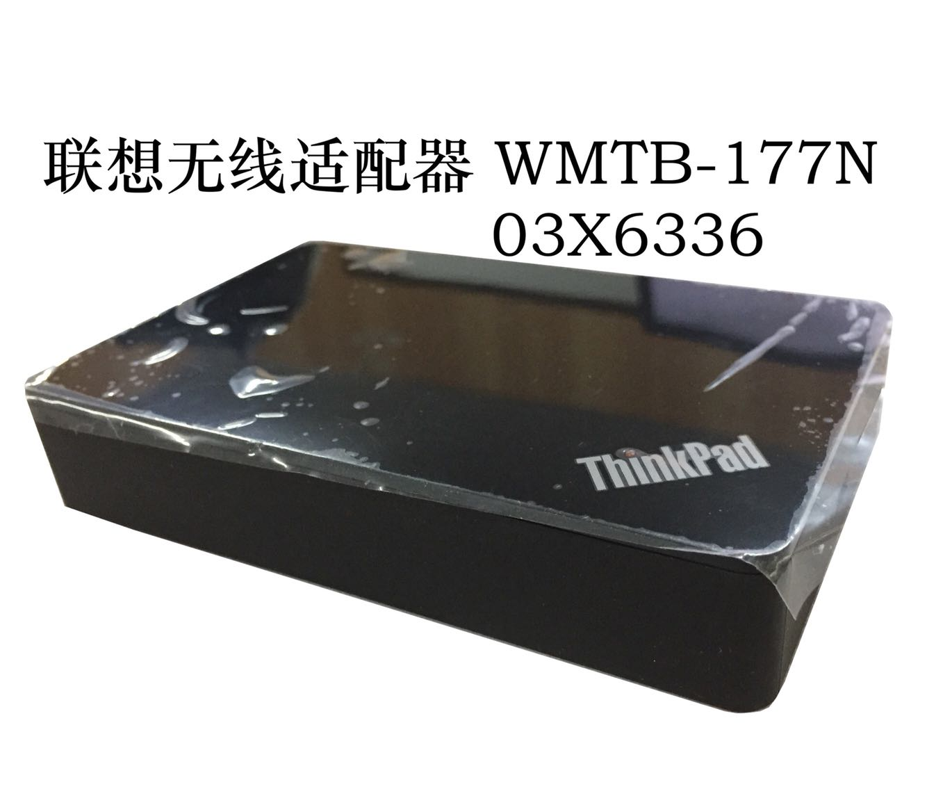 Lenovo ThinkpadVGAHDMI HD WiFi беспроводной адаптер дисплея с экрана устройства WMTB-177N