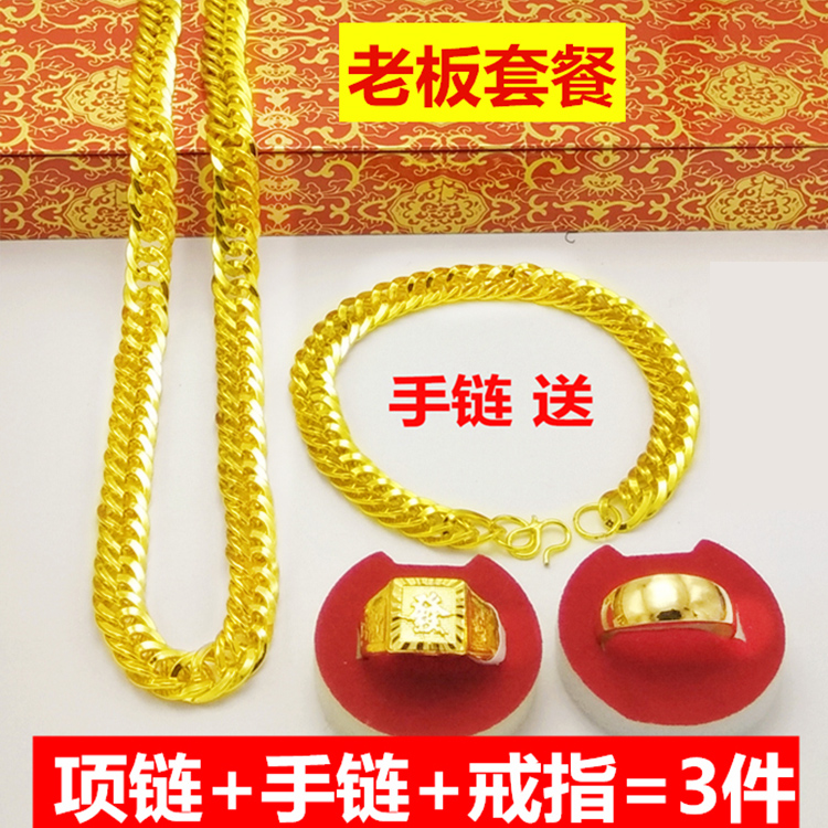 新型砂金のネックレスめっきシミュレーション黄金メンズダイキンチェーン太く長く色が褪せない覇気ファッションペンダント潮