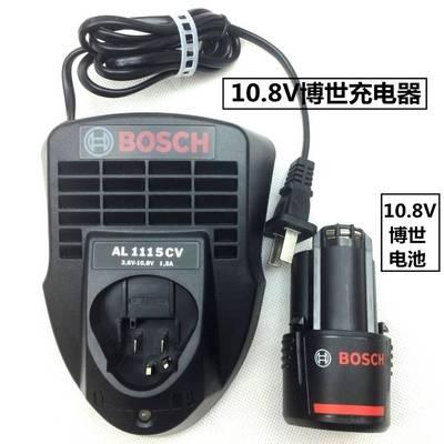博世充电手钻电动螺丝刀家用12v10.8v锂电池博士电池充电器座充