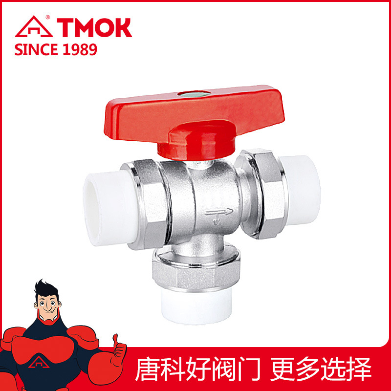 Factory direct sale brass PPR three way control valve nickel plating manual national standard one way copper regulating valve