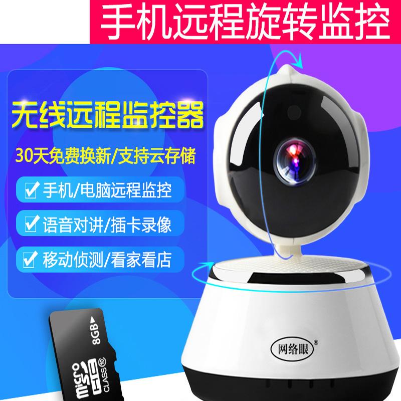 هد مصغرة كاميرا لاسلكية المنزل الذكي الروبوت كاميرا الهاتف الخليوي واي فاي شبكة رصد عن بعد