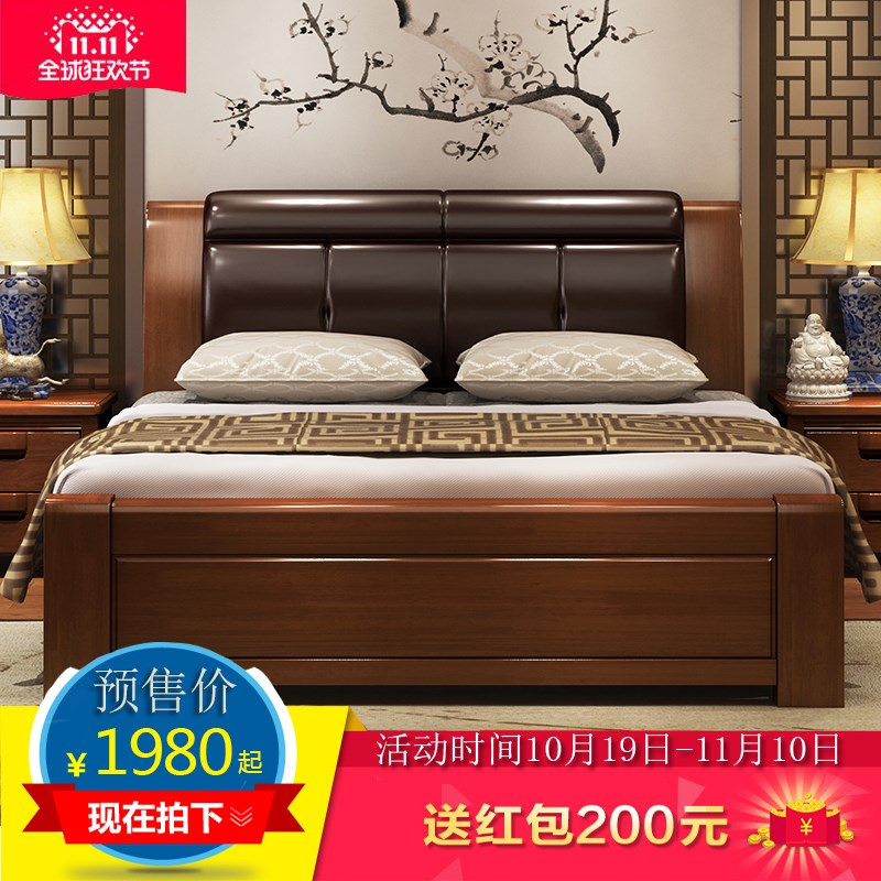 Solid wood bed oak modern simple Chinese oak solid wood bed 2 meters 2.2 meters 1.5 meters 1.8 meters double storage bed