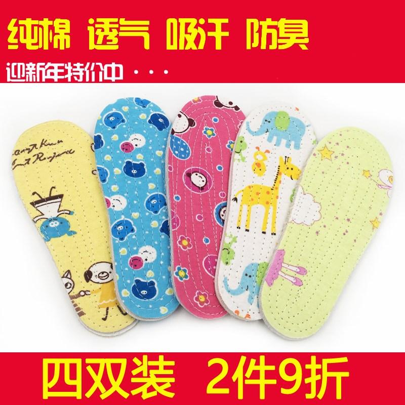 儿童鞋垫1-3岁宝宝鞋垫环保防臭鞋垫可裁剪男童女童吸汗鞋垫