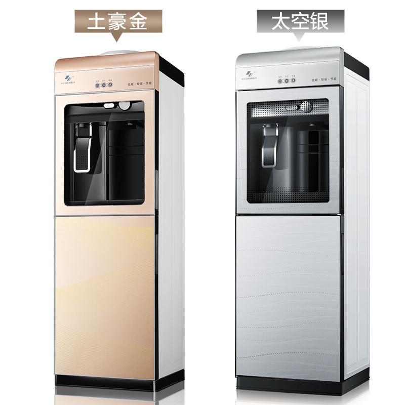 Για την παραγωγή θερμότητας οικιακών γραφείο διπλό εργοστάσιο γυαλιού καρφίτσα με ζεστό και κρύο πάγο Πότης κάθετες επιτραπέζιος ζεστό βραστό νερό μηχανή ψύξης