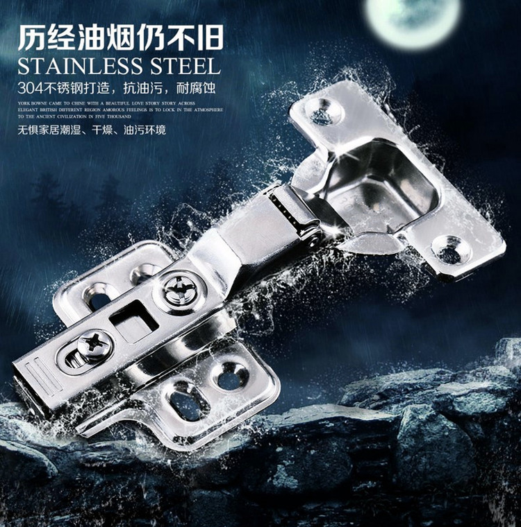 304 stainless steel hydraulic hinge damping buffer cabinet wardrobe door hinge pipe special offer shipping aircraft.