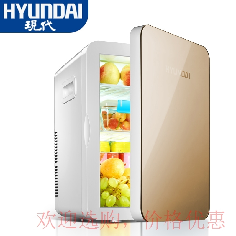 Dormitory small household cooling and heating device, mini mini refrigerator, 20L refrigerator car, car home dual-use students