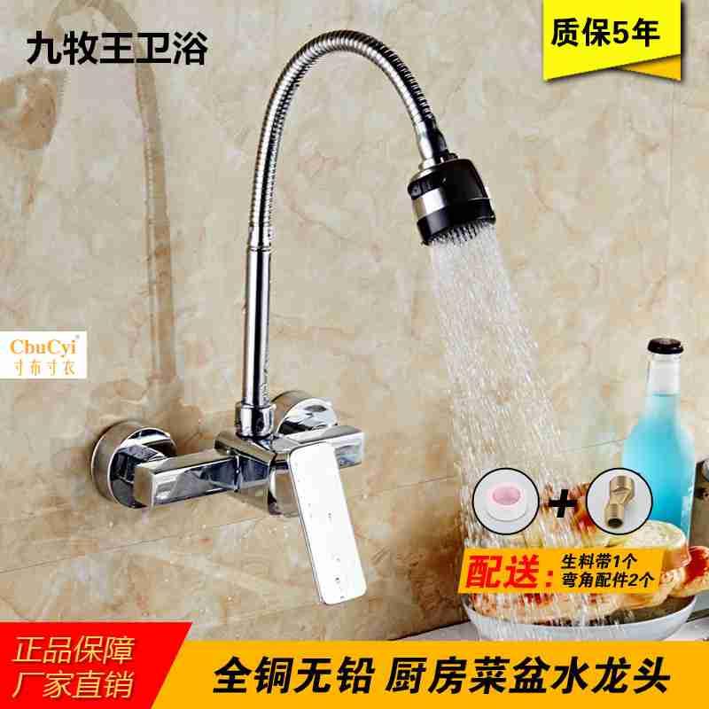 Agua caliente, agua del grifo de la cocina en la pared de un grifo de pared a pared de alargar las paredes de cerámica.