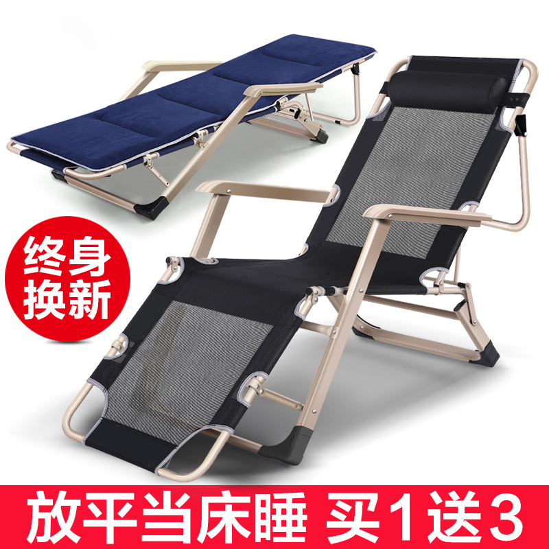 A lengthened long folding bed single bed couch chair thickened summer camp bed, sleep