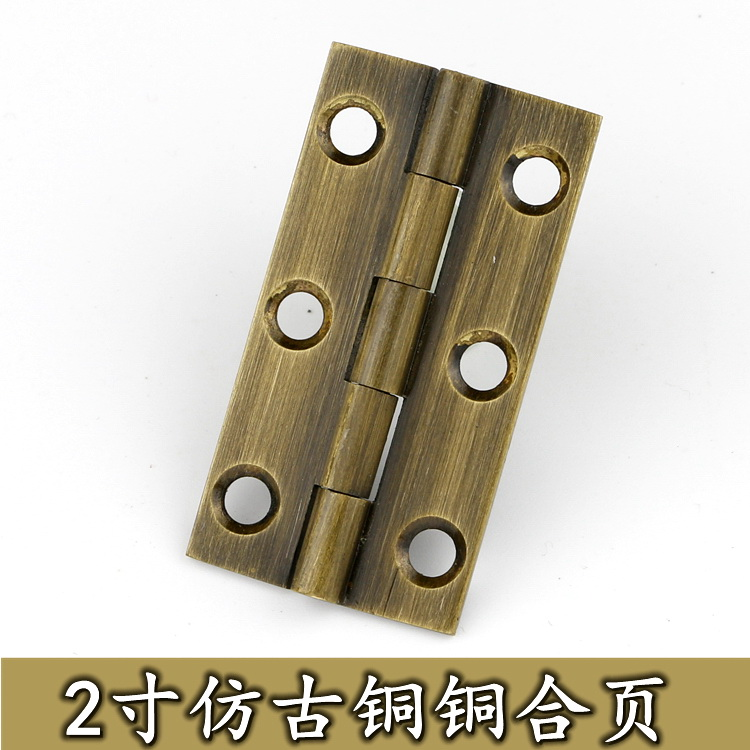Chinese antique furniture accessories copper screen wardrobe doors and windows hinge arch locker door hinge 2 inch BOX