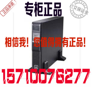 Emerson UPS Emerson UPS uninterruptible power supply UHA1R-0060L6KVA long machine mail