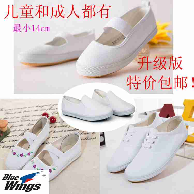 體操鞋兒童帆布鞋男童女童球鞋小學生小白鞋武術健身鞋媽媽鞋