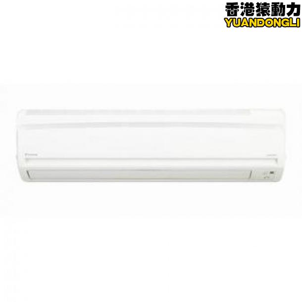 - ez 冷暖 Daikin FTXS71F póz 3 a hideg 变频 panelfalat hong 代购 légkondicionáló három lóval.