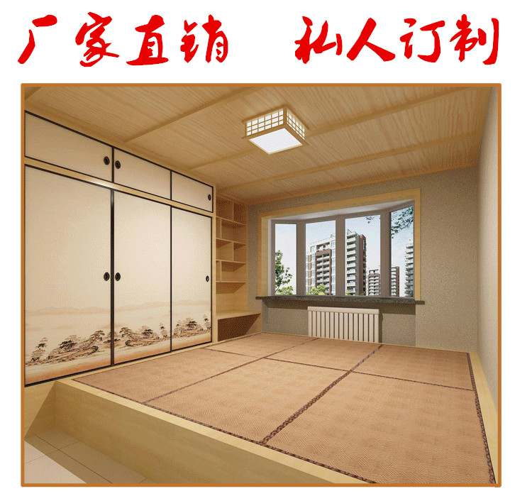 Brown foot pad mattress Kang tatami do Japanese tatami mat mat mat m stator coconut matting