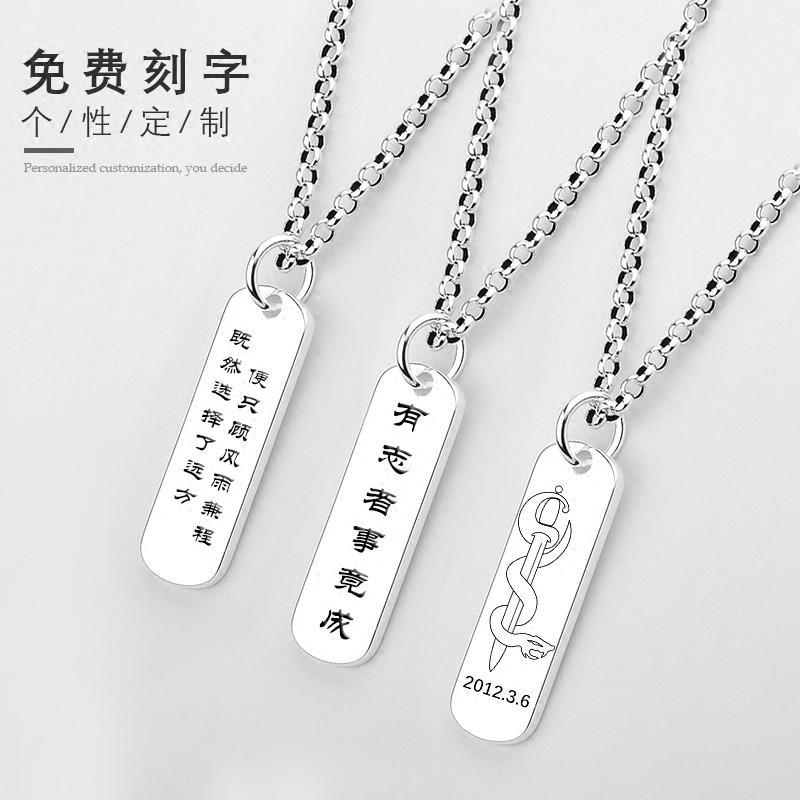 Balina 999 FINE SILVER necklace tiffany Mens Sterling Silver Pendant can be personalized lettering DIY custom free design