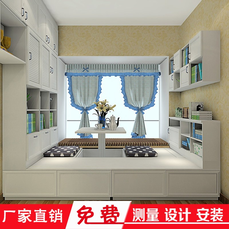 Tatami custom whole bedroom bookcase m window cabinet wood tatami bed platform customized wardrobe