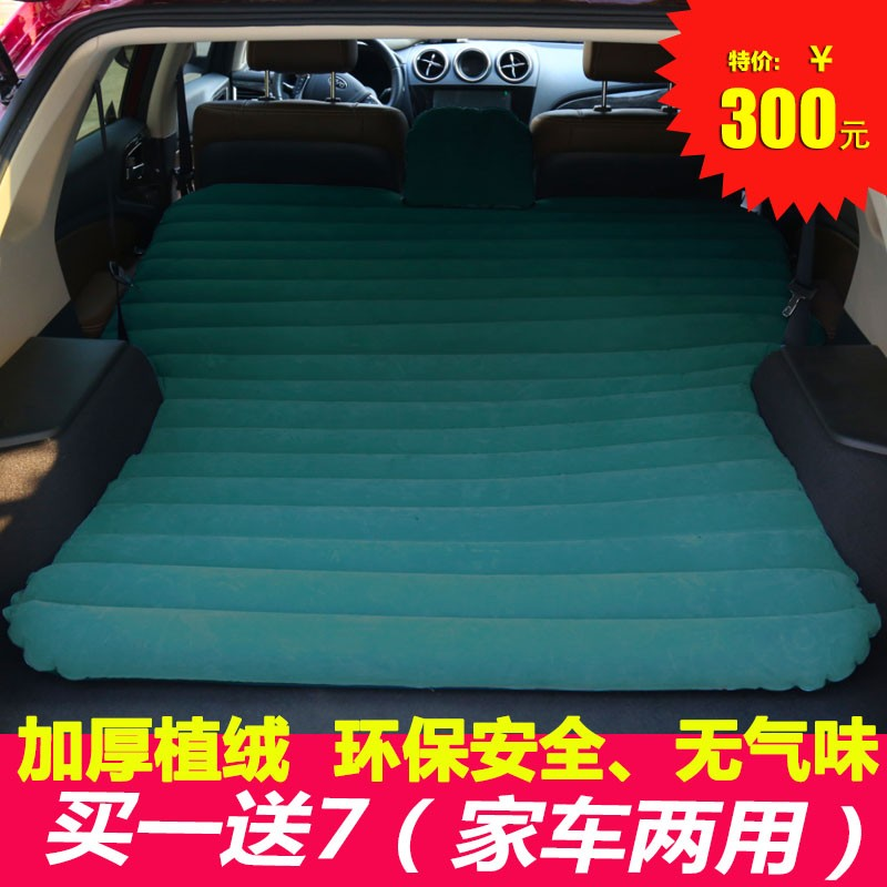 The truck bed artifact can be folded into 2017 car rear seat cushion vehicle inflatable bed tail box dual-use paragraph