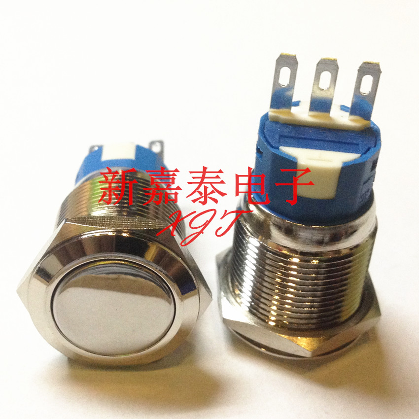 19MM metal button switch self locking without light metal switch power supply, waterproof button switch