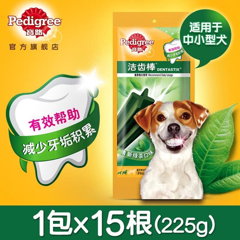 PO barra de bocadillos de té verde Diente molar bocadillos de calcio desodorantes de limpieza 225g bocadillos Teddy.