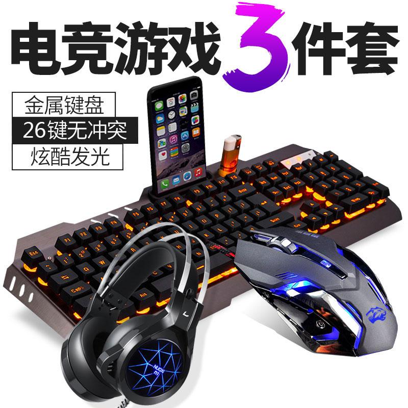 สายอาชีพเกม eSports ชุดเมาส์คีย์บอร์ดคอมพิวเตอร์และอินเทอร์เน็ตคาเฟ่แสงไฟ Razer เครื่องจักร .