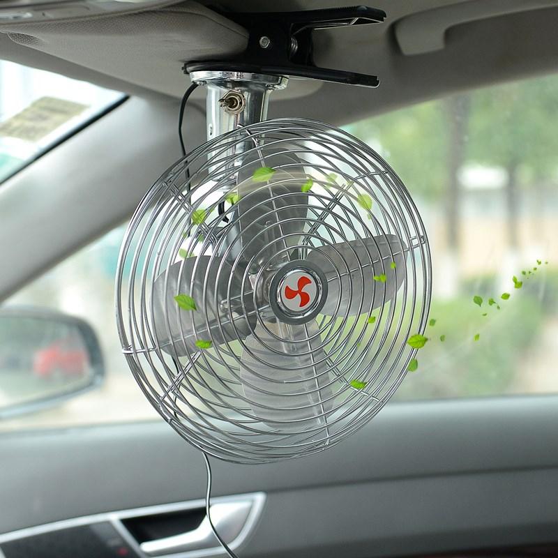 สินค้าพัดลมรถพัดลมไฟฟ้า 24V รถแรงที่ใช้ในการทำความเย็น ( เขย่ารถด้านหน้ารถโค้ชรถเล็ก 12
