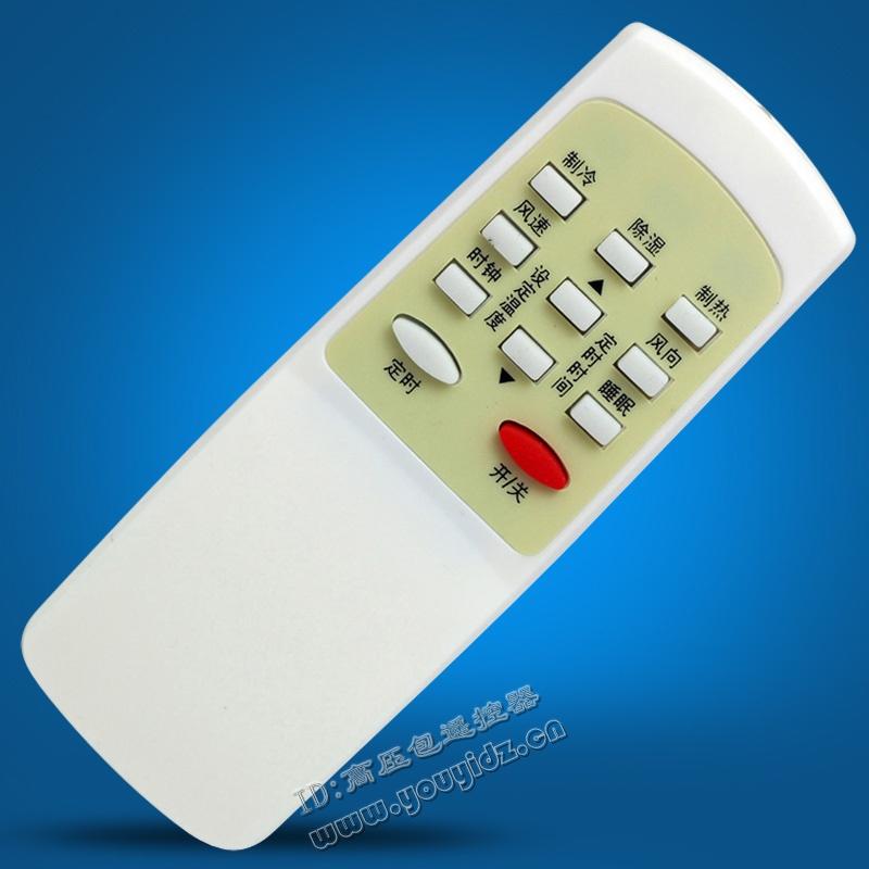 Die post TCL, Wasser, klimaanlage fernbedienung ohne bildschirm - form Wie Allgemeine heizung und kühlung