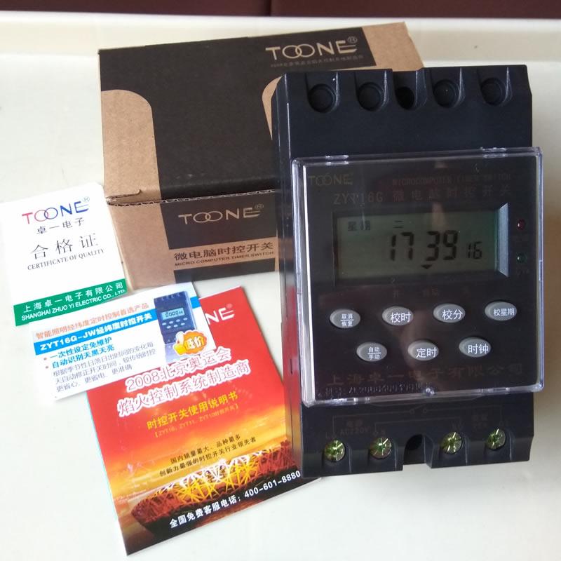 Kaltex ZYT16G temporizador un ciclo de microcircuitos electrónicos de interruptor controlador de tiempo KG316T 220V