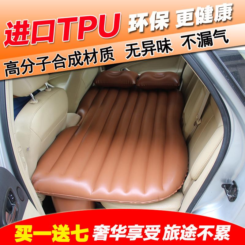 2016 Buick Excelle GTXT Regal lacrosse angkola vehicle air mattress bed self driving car flocking to sleep