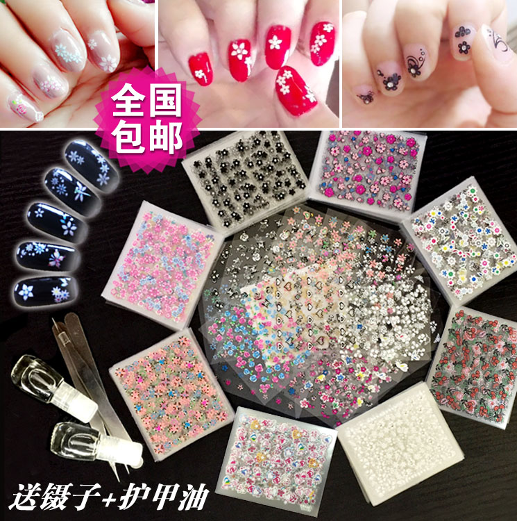 Manicure Kit, phototherapy machine, full set of nail polish glue, French sticker, DIY applique, drawing gold and silver wire