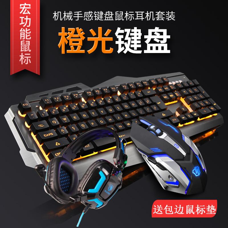 машини с клавиатура, мишка и клавиатура слушалки машини с костюм, домакински esports механична ръка