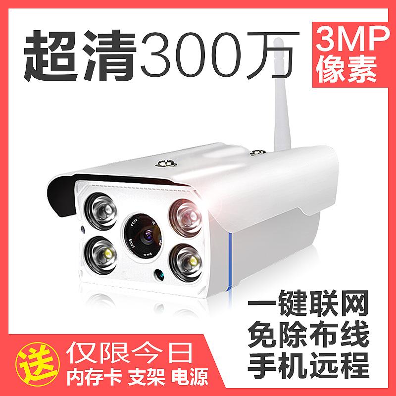 معدات الرصد رصد هد الرؤية الليلية بعد مجموعة المنزلية شبكة كاميرا تناسب آلة واحدة