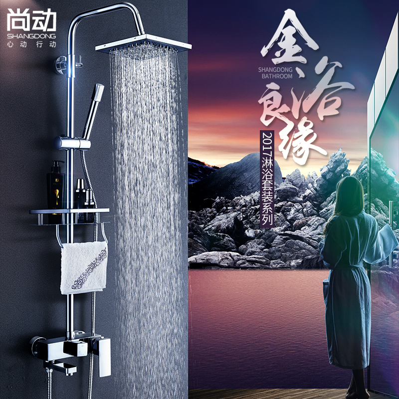 Copper faucet shower suite shower bathroom booster lifting wall hanging type rain water mixing valve