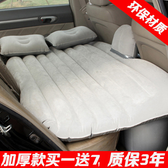 Chery Fengyun 2 two or three car general SUV car rear vehicle travel special inflatable mattress epicenter