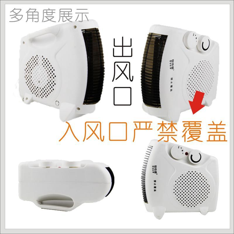 Vertical and horizontal Mini Mini heater, warm air heater, dual purpose winter heating and moving small air conditioner