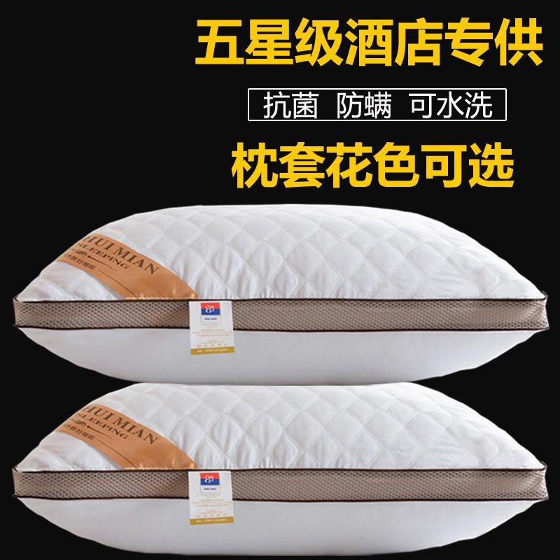 柔らかい綿羽ベルベット枕枕芯低ケツメイシ保健枕枕枕枕ホテル蕎麦護頚