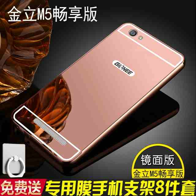 Jin M5 enjoy the mobile phone version of gn5002 case falling metal frame rear mirror and shell