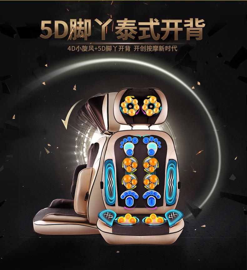 T5D le шиен прешлен масажор масаж на тялото. на кръста на врата домакински електрически масаж на гърба.